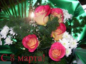 Подарки для милых девушек и дам на 8 марта