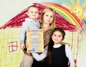Как из материнского капитала получить 20 000 рублей